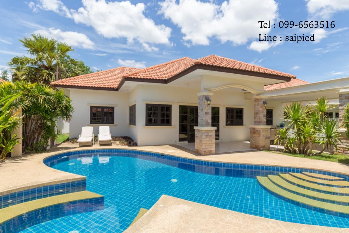 Pool Villa Hua Hin 4 Beds