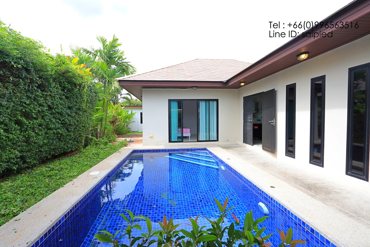 Hua Hin Pool Villa 2 Bedrooms