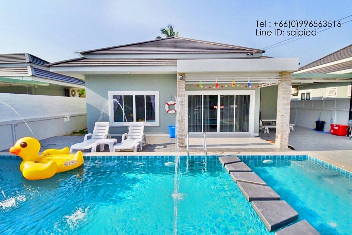 Cozy Pool Villa Hua Hin