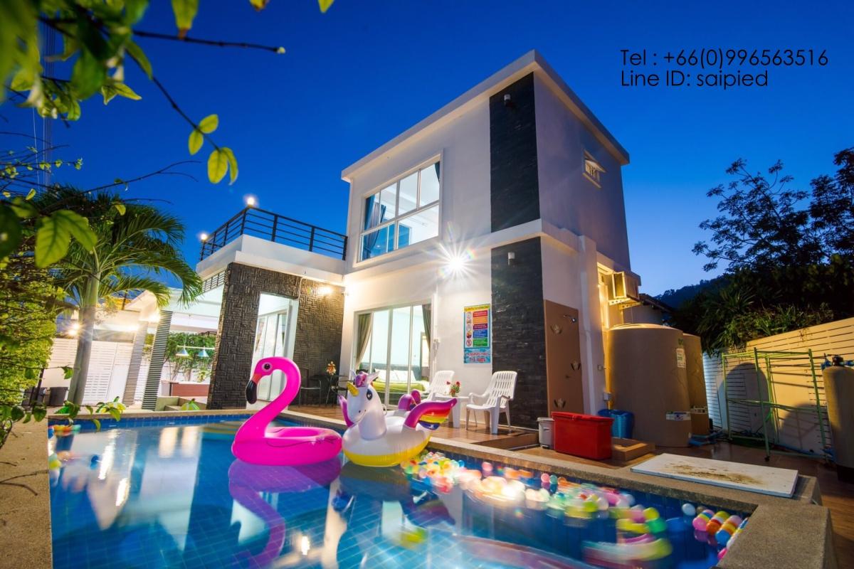 Hot Deal Pool Villa