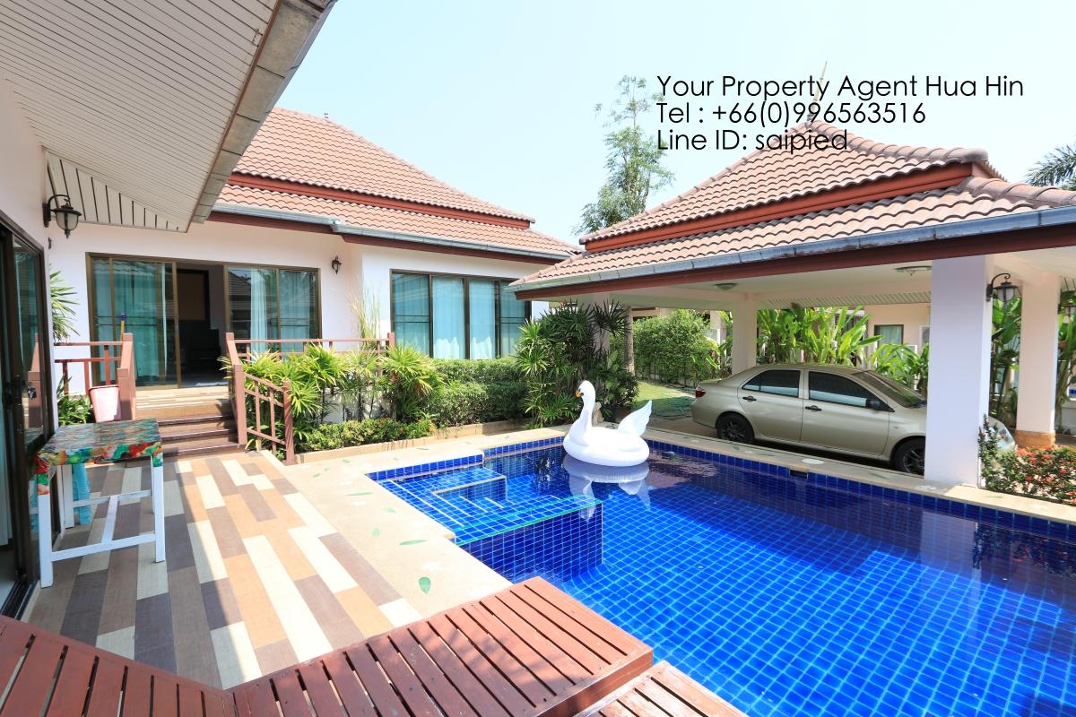 Pool Villa Hua Hin Soi 102