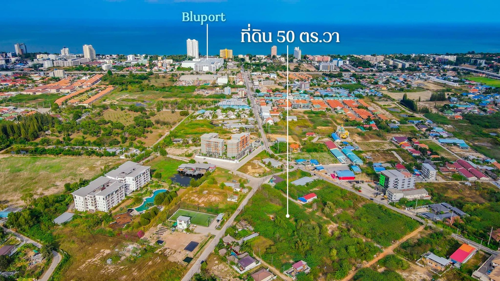 Land Hua Hin Close to Shopping Mall