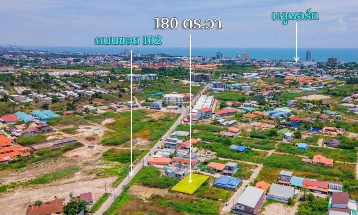 Nice Land Close to Center Hua Hin